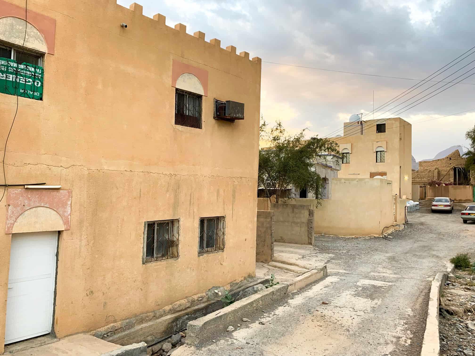 Entrance to Al Hamra Oman
