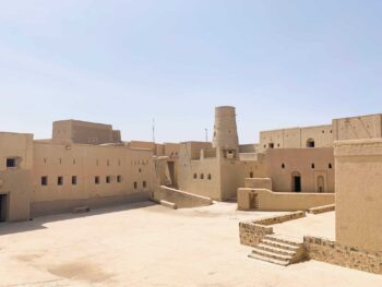 View of the inside courtyard at Bahla Fort